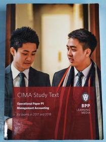 正版 CIMA P1 Management Accounting (Study Text) For exams in 2017 and 2018 BPP LEANING MEDIA  9781509706860