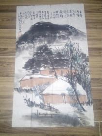 曾宓山水画(3.3平)