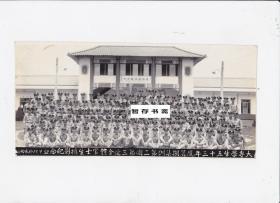 民国五十二年(1963年)【大专学生五十三年度暑期集训第二团第三连全体官士生摄影纪念】 原版照片 ,背景为--成功岭文康中心