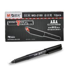 晨光(M&G)MG-2180 纤维头碳素笔 会议笔 签字笔 0.5mm 黑色4支