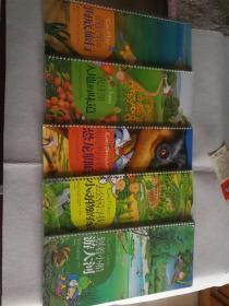 小旅行大发现系列丛书:国际青少年图书馆白乌鸦奖获奖作品,全五册,半米巨幅全景图,可以让孩子坐在上面了解科普细节的书,求真童书馆出品