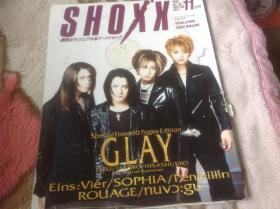 日本明星杂志 《SHOXX》1995.11 glay