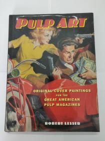 大10开精装画册 pulp art 美国民间俚俗艺术杂志原版封面艺术