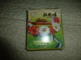 祖国颂游艺牌【120张全】 有盒