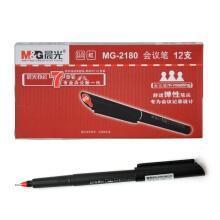 晨光(M&G)MG-2180 纤维头碳素笔 会议笔 签字笔 0·5mm 红色4支