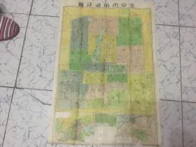 北京市街道详图