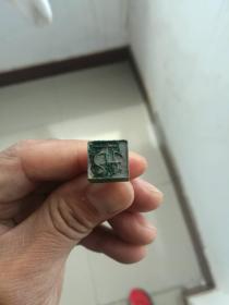 战国时期晋青铜印,印文万千 (孤品)品相好(包真)