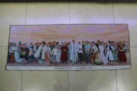 织锦画【永远跟着共产党,永远跟着毛主席】东方红织锦厂敬制