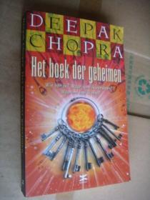 Het boek der geheimen 荷兰语原版