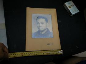 民国时期  国大照相馆---青年才俊一帧