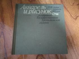 外文书大画册