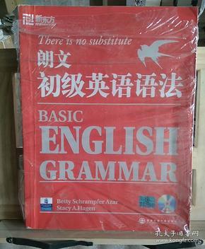 朗文初级英语语法