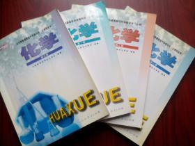 高中化学 全套4本,高中课本化学 2003年第1版,高中化学必修,高中化学必修加选修