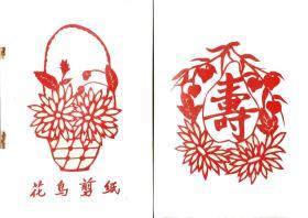 世界语花鸟剪纸