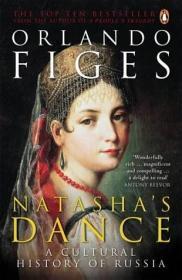 NatashasDance 娜塔莎之舞 英文原版