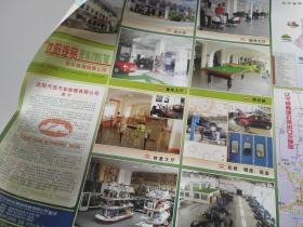 沈阳汽车修理有限公司(专版地图)