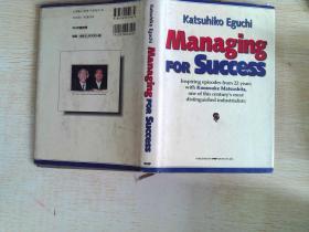 katsuhiko Eguchi Mngnging for Success··32开