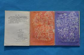 7080后五年制小学课本 语文 第1-10册 未使用 全套库存老课本
