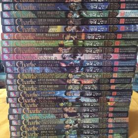 查理九世 全1-25(少24)24本合售墨多多谜境冒险系列