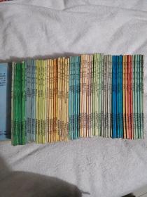 乱马1/2--1---10卷共60册合售,11卷1-4   12卷2-5 十三卷【1】【2】