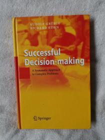 SuccessfuI Decision-making  16开