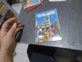 咪老鼠与唐老鸭  明信片8页