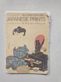 五十年代国外画册《日本绘画》