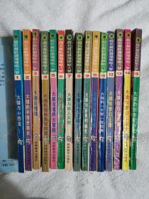 超长篇机器猫哆啦A梦(1-15)(全套15本)如图有点水印