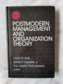 POSTMODERN MANAGEMENT AND ORGANIZATION THEORY  16开