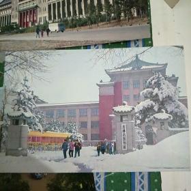 明信片  长春  共13张