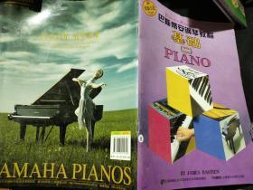 巴斯蒂安钢琴教程基础(二)