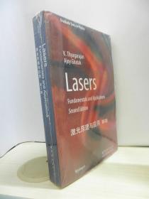 激光原理与应用(第2版 英文版)