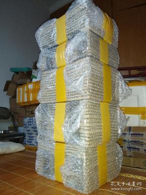 低价出售清早期和刻大开本《后汉书》60厚册全存58册(仅缺第58、59册),大本厚册,总厚达62厘米,品佳适宜收藏