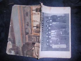 一本民国时期的毛衣编织,织针的书(书品如图,内页40页全)060725--