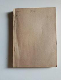 浙江农业科学 1990年1月