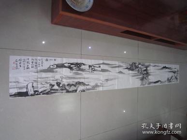 梅墨生山水畫長卷《云山圖--云山與云水相伴幾千秋》八尺手卷