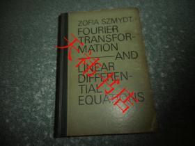 Fourier Transformation and Linear Differential Equations傅里叶变换和线性微分方程(英文  硬精装)(内有勾划笔迹)