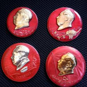 大文革时期,不同图案文字毛主席铝像章共4枚直径5.2到6.5厘米不等。