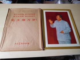铁皮画 --我们伟大的领袖毛主席在中国共产党第八届扩大的第十二次中央委员会全会上