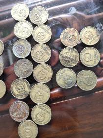 梅花五角硬币收藏佳品!流通品,原汁原味,有小磕碰,介意勿拍!售出不退换,特价出!要求高者可留言,有流通美品可选。