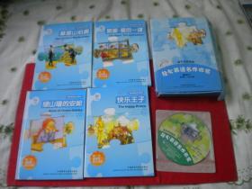 《轻松英语名著欣赏》一套四册带MP3,32开,外语教学2011.5出版10品,6795号, 图书适合初二,初三