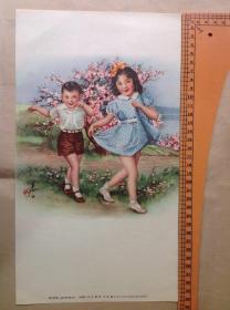 【罕见】50年代年画宣传画 李慕白 童趣跳舞 小8开上海庐山画片 一印10,000