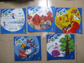 探索发现学习 小袋鼠 大班(上)1、3、4、5        大班(下)3   五本合售