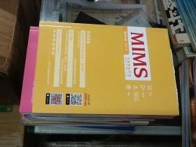 MIMS 中国药品手册第39版2014年