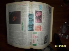 戏剧电影报《1983年1—51期》缺少11/12/25/32期
