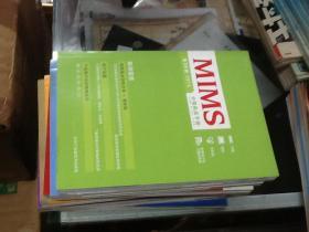 MIMS 中国药品手册第36版2013年