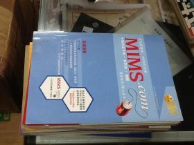 中国药品手册 MIMS(最新2010年第31版)----15周年特刊
