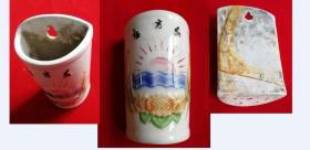 文革凹凸面手绘五彩东方红太阳麦穗葵花等图案筷笼筷筒一个包老全品稀少