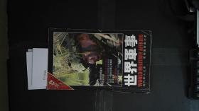 世界军事 2001.12