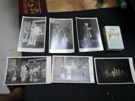 表演京剧照片6张